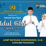 ads-biro-pasuruan-medium-board-polres-pasuruan