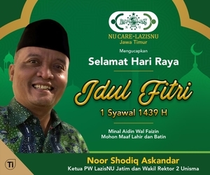 ads-tin-medium-board-ucapan-idul-fitri-pw-lazis-nu.jpg