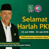 ads-ti-medium-harlah-pkb-m-hamim-holili-mobile