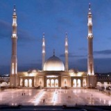 Egypt's Largest Mosque, Al-Fattah Al-Alim Will Open This Month