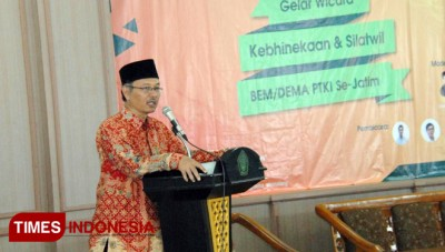 The Rector of UIN Malang Asked BEM and DEMA to Use Technology