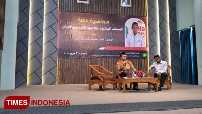 BSA UIN Malang Analyzed Al-Quran Language along with Balaghah Writer