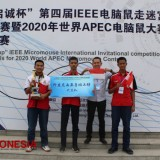 The Students of SMK YKP Magetan Get Two Awards in China