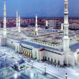 To Prevent Transmission of Coronavirus, Arab Saudi Temporarily Closes Access to Umrah Pilgrimage