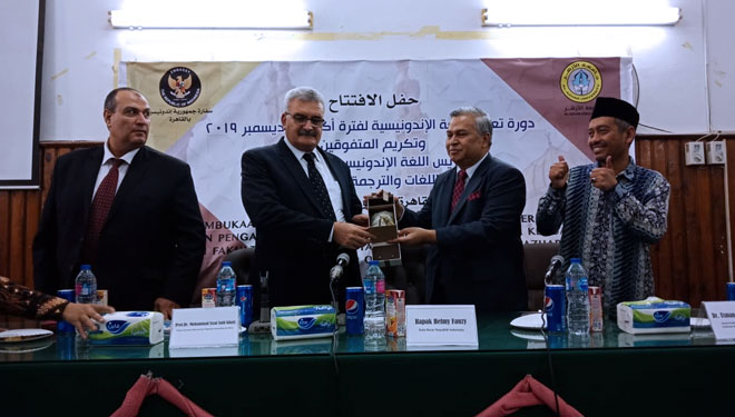 The Bahasa Indonesia Becomes the Second Language in Al-Azhar University Egypt