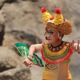Government of Kediri Held Selomangleng Performance