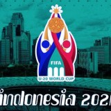Indonesia is Appointed as the Host of FIFA U-20 World Cup 2021