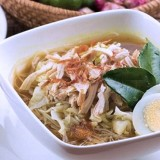 Soto, an Equisite Taste of Indonesian Chicken Soup