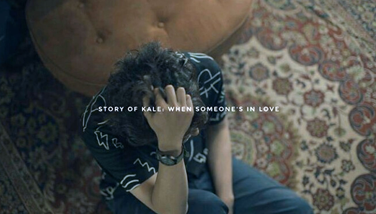 Poster film Story of Kale b